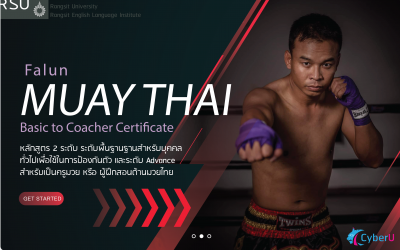 Falun Muay Thai by Rangsit University, Basic to Coacher Certificate